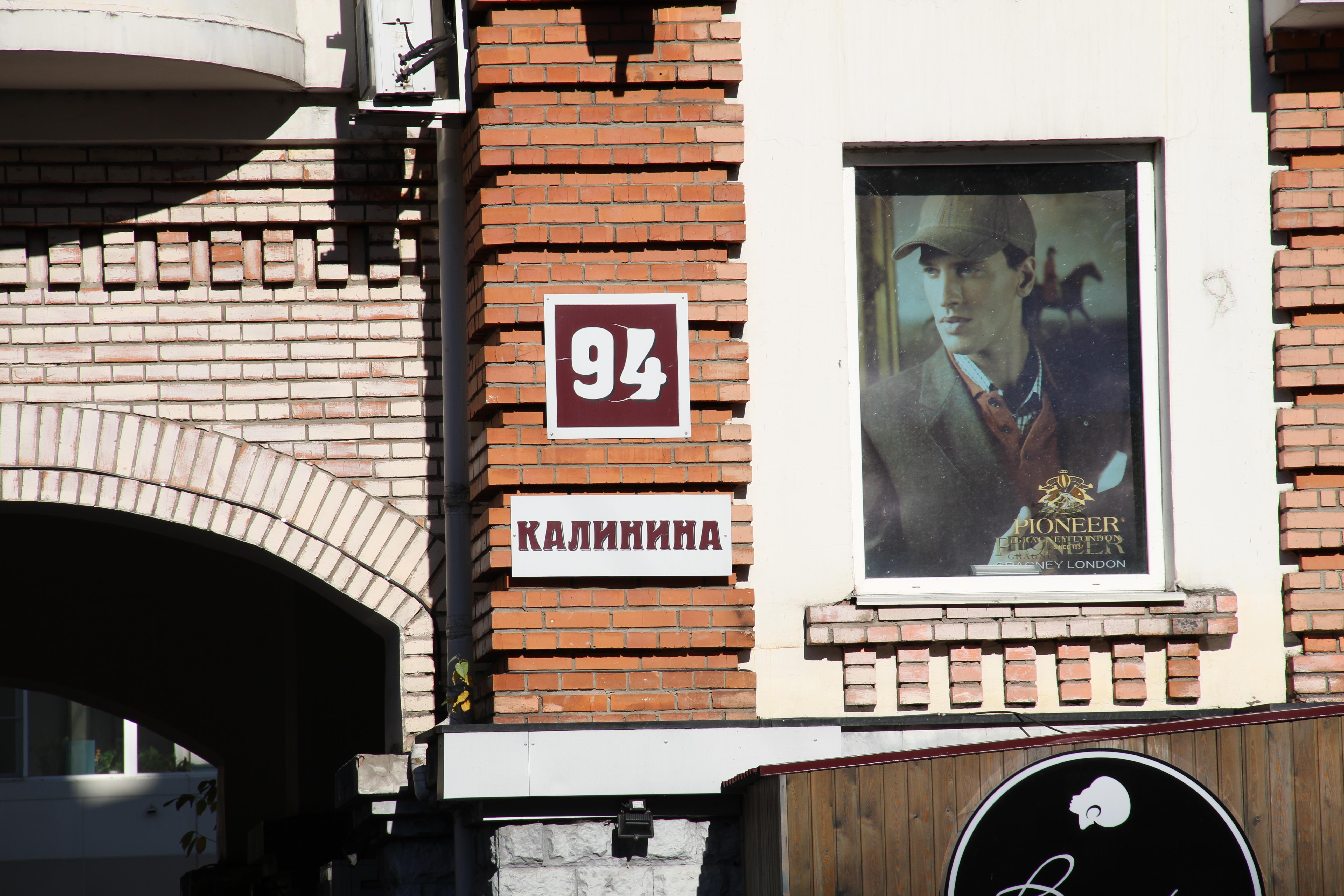 Kalinilna94